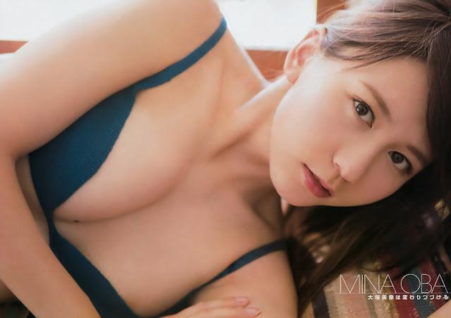 Oba Mina Gravure SKE48 Young Gangan 15016