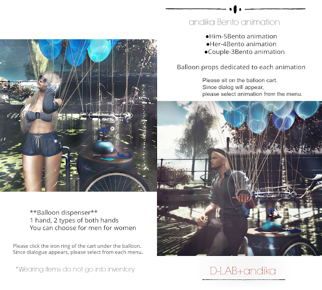 @ Uber 25th Aug/::D-lab+Andika::Balloon Cart