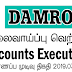 Vacancy In Damro  Post Of - Accounts Executive