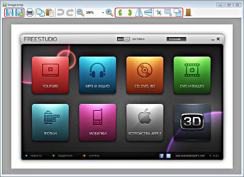 تحميل برنامج تسجيل الفيديو للكمبيوتر Free Screen Video Recorder