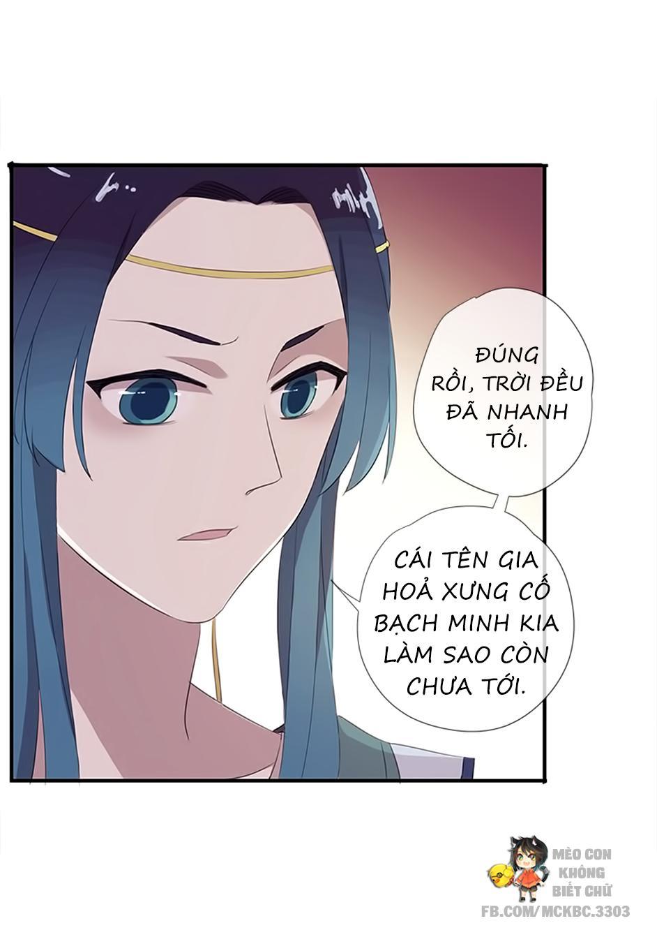 Bách Yêu Dị Văn - Chap 37