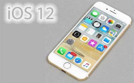 Released iOS 12