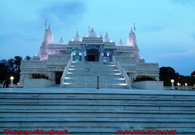 Atlanta - BAPS Swaminarayan Sanstha