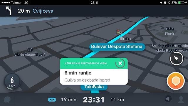 Синхронизовање информација у току вожње