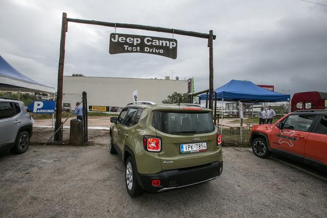 JEEP%2BCAMP1 Οι νικητές του διαγωνισμού του TopSpeed.gr και της Jeep!
