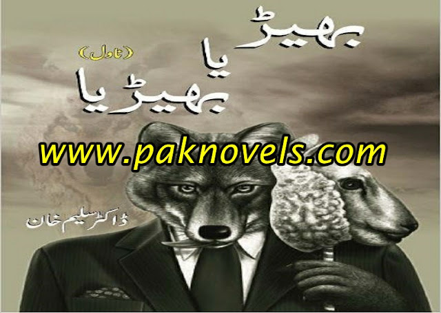 Dr. Saleem Khan