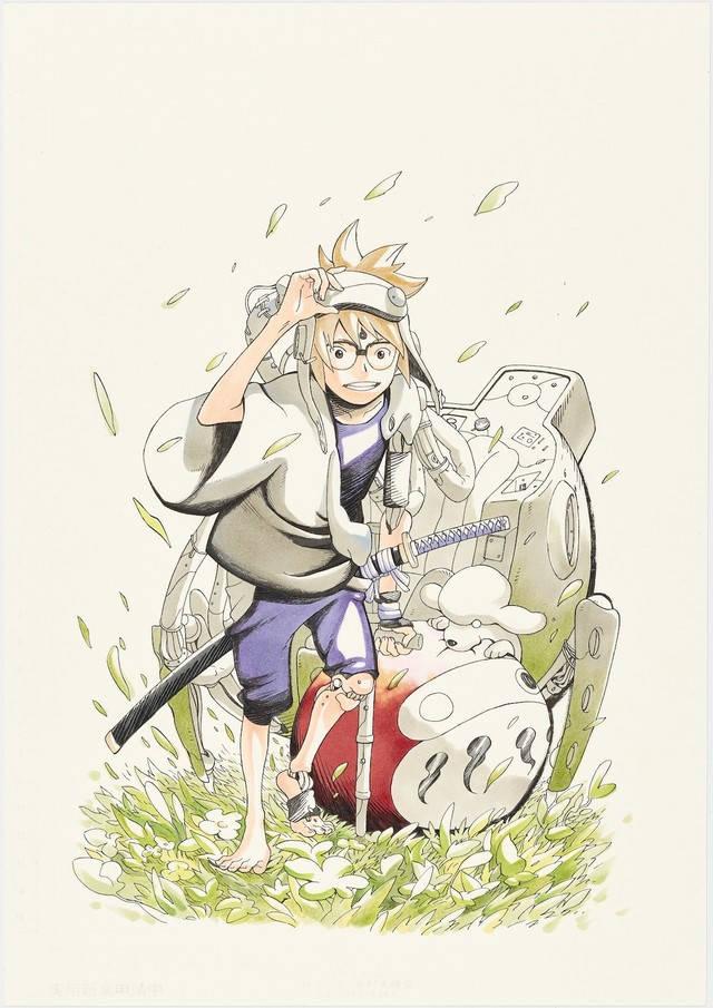 Bohaterm mangi Samurai 8
