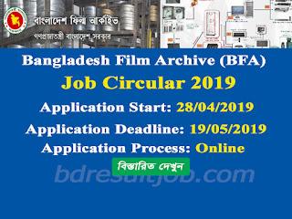 BFA Job Circular 2019