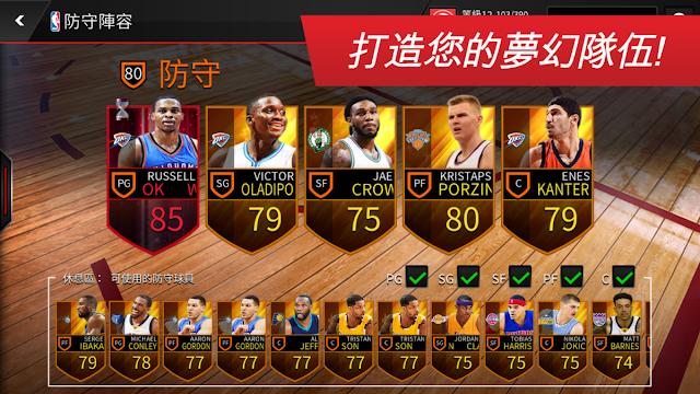NBA LIVE Mobile App