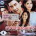 Pich Khert Pkay Chor [48 Ep- On Air]