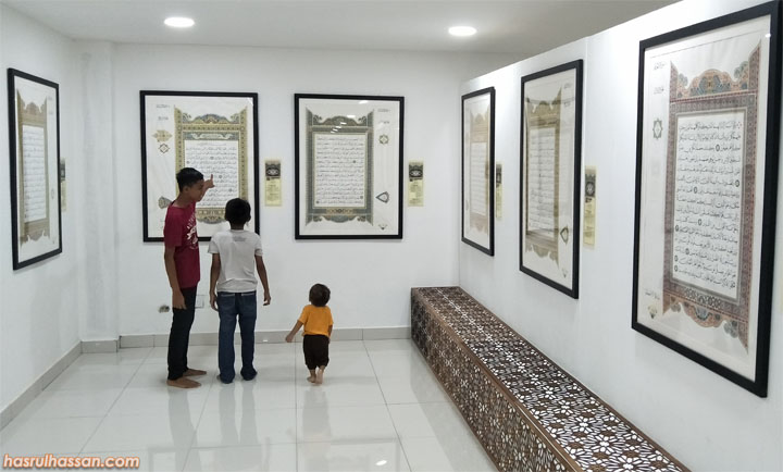 Al Quran Mushaf Malaysia di Nasyrul Quran, Putrajaya