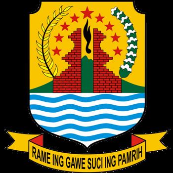Logo Kabupaten Cirebon PNG