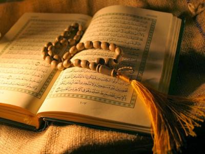 Daftar Ayat-ayat Aqsam (sumpah) dalam Al-Qur'an