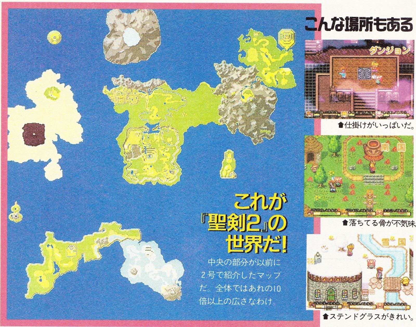 Secret of Mana Redux: Early World Map
