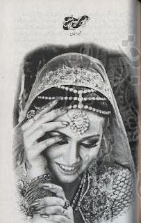 Milay Jo Tum se by Humaira Khan Urdu Novels Read Online PDF