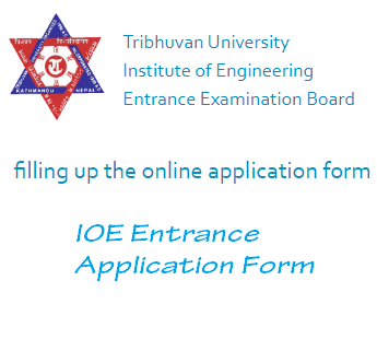 How to fill up IOE Entrance Application Form-- filling up IOE application form