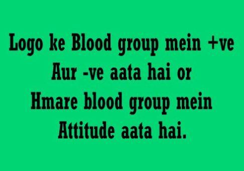 Blood Whatsapp status In hindi