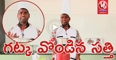 Bittiri Satti On Telangana Gatka Recipe | Funny With Savitri | Teenmaar News