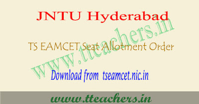 Telangana Eamcet seat allotment 2017 download