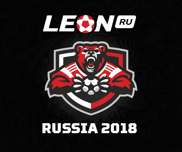 ЧМ 2018 логотип БК Леон