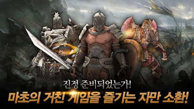 Game Android Codex: The Warrior v1.25 Mod+Apk