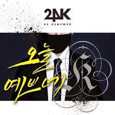 Hey You romanized korean Lyrics - 24K www.unitedlyrics.com