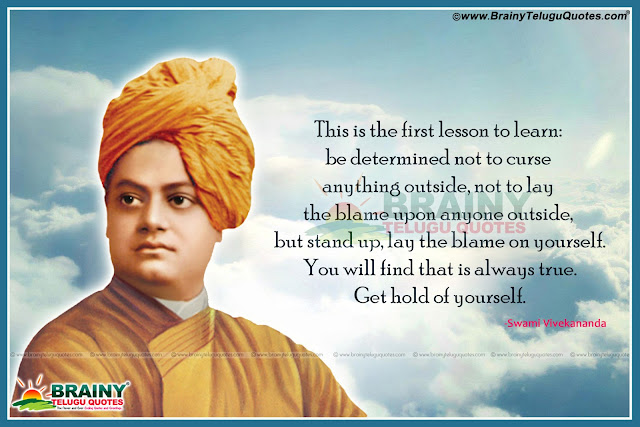 Vivekananda Life Quotes in English, Vivekananda Motivational Quotes in English, Vivekananda Inspiration Quotes in English, Vivekananda HD Wallpapers, Vivekananda Images, Vivekananda Thoughts and Sayings in English, Vivekananda Photos, Vivekananda Wallpapers, Vivekananda English Quotes and Sayings and more available here.