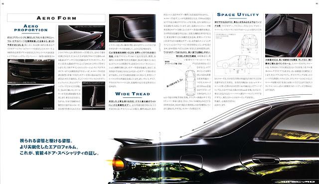 Mitsubishi Emeraude, broszura, unikalne samochody, biały kruk