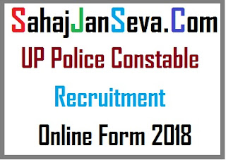 UP Police Constable Recruitment Online Form 2018