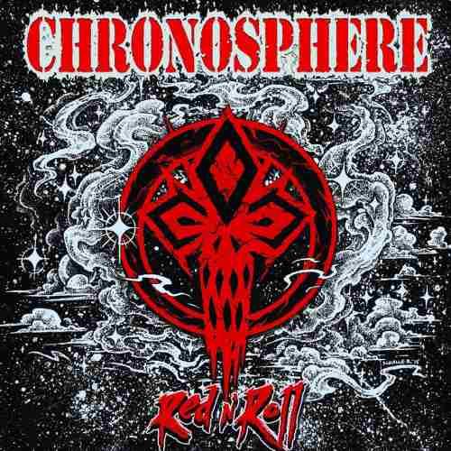 "CHRONOSPHERE: Δείτε το video του ""Picking Up My Pieces"" απο το επερχόμενο album"