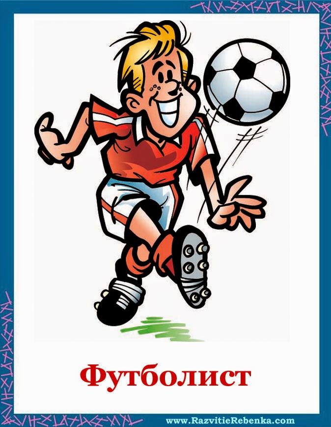азбука.ру православный знакомства