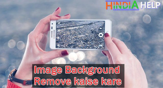 Android Phone Se Photo Background ko Remove Kaise Kare- Best Free Tool