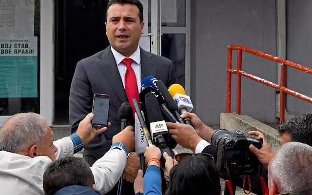 Το πλήρες κείμενο των τροπολογιών για το Σύνταγμα της ΠΓΔΜ