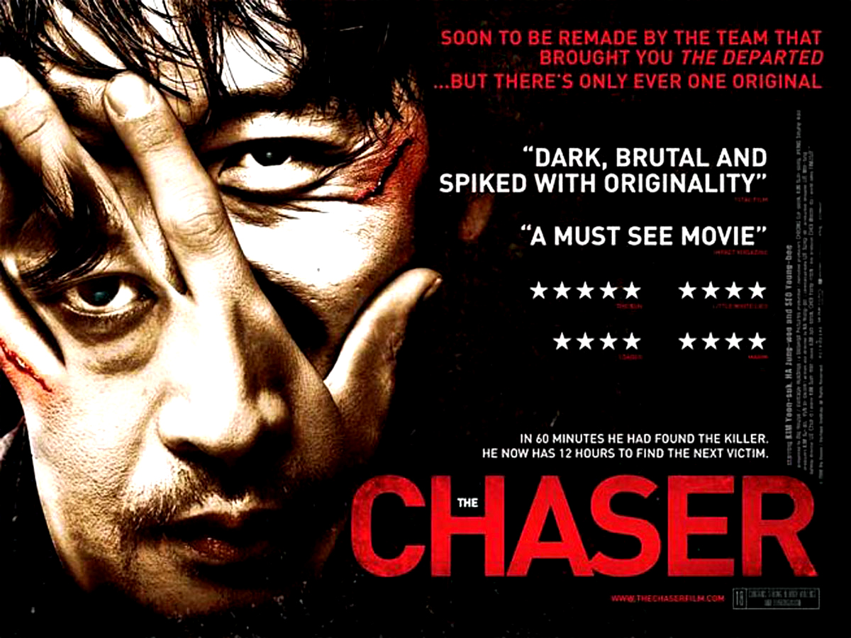 20 Film Detektif Mistery Korea Terbaik K Movie Twist Ending