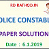 POLICE  CONSTABLE (LRD) EXAM RESULT : EXAM DATE - 06.01.2019