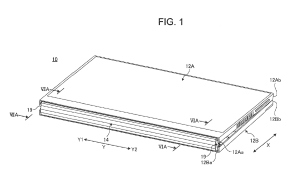 Lenovo New Patent Shows A 2-in-1 Device With A Foldable Screen