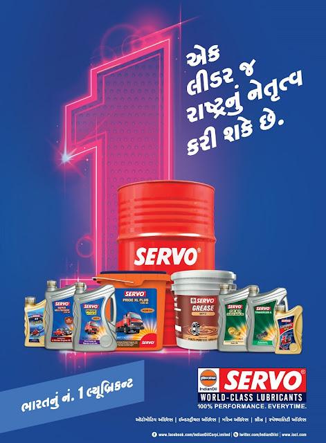 servo industrial Lubricants distributor dealer vadodara dahod godhra chotaudepur