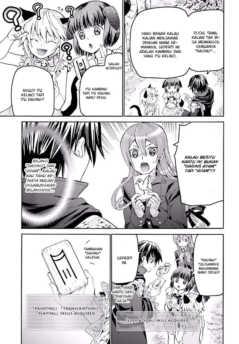 Death March Chapter 20 Bahasa Indonesia