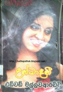 Sinhala Novels In Pdf Format