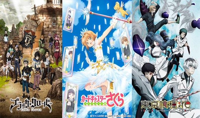 Primeras novedades anime Selecta Vision 2019: Black Clover, Cardcaptor Sakura: Clear Card y Tokyo Ghoul:re