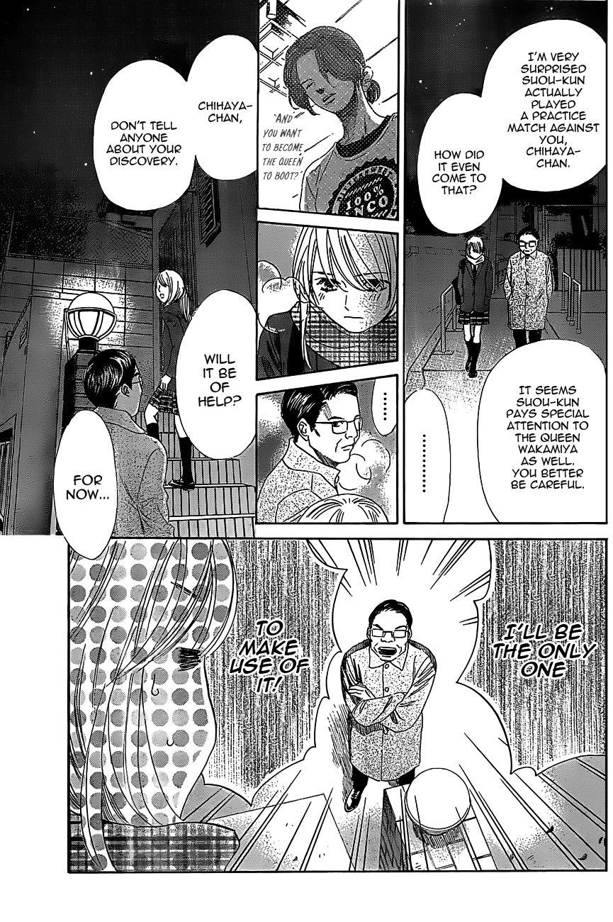 Chihayafuru - Chapter 86