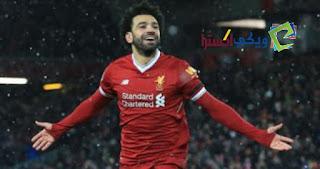 راتب محمد صلاح مع ليفربول