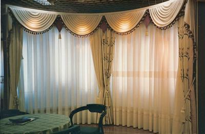 Cortinas roller peru cortinas roller black out peru - Modelos de cortinas infantiles ...