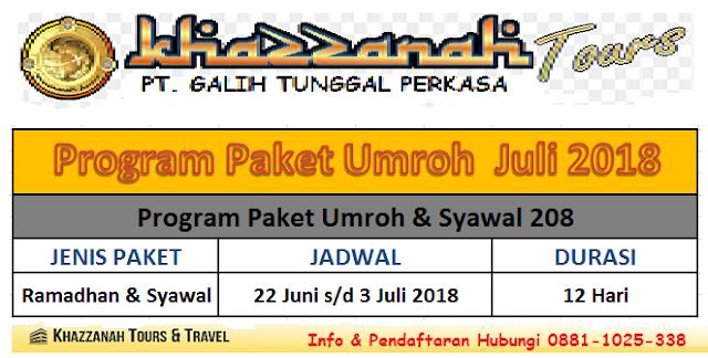 Jadwal-Paket-Umroh-Juli-Khazzanah-Tour-Travel-Tahun-ini