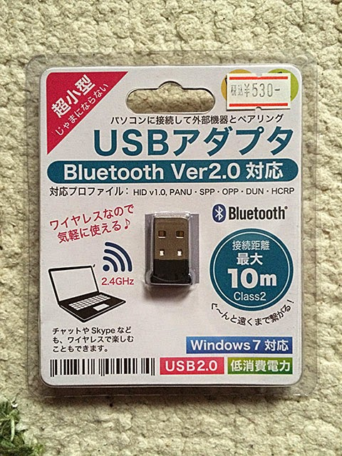 Bluetooth USBアダプタ