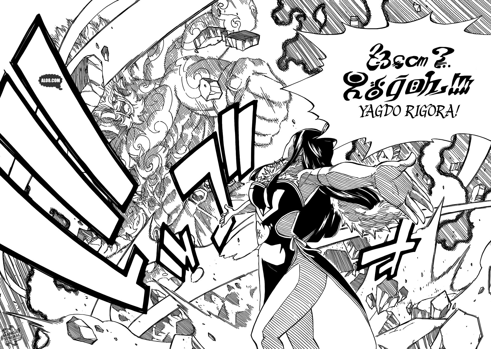 Fairy Tail chap 312 trang 14