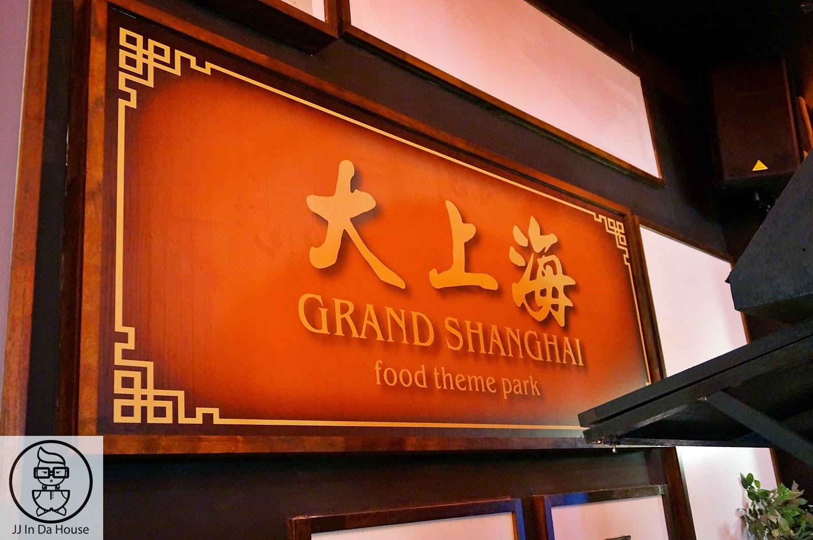 JJ IN DA HOUSE: Coffee Factory Malaysia @ Grand Shanghai, Setia Walk