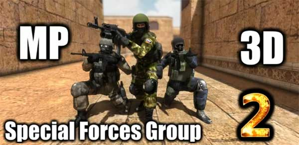 Special Forces Group 2 مهكرة