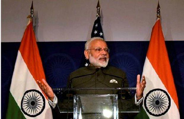 अमेरिका में नरेंद्र मोदी ने गिनाई अपनी सरकार की उपलब्धियां, कहा- तीन साल में नहीं एक भी दाग