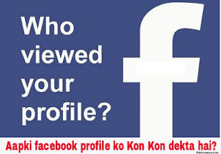 Who viewed your Facebook profile track person